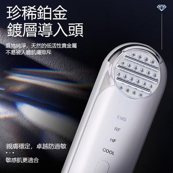 日本JUJY射頻嫩膚儀 全能4頻機 (盒內附送專用精華)