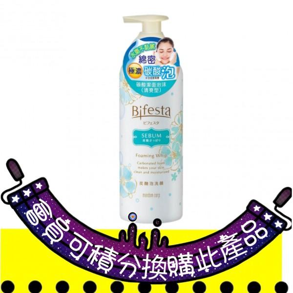 Bifesta 碳酸潔面泡沫 (清爽型) 180g