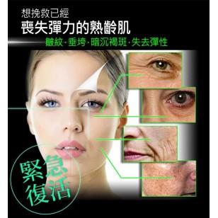 DR.ERIS肌齡密碼重生修護組(面霜+眼霜)