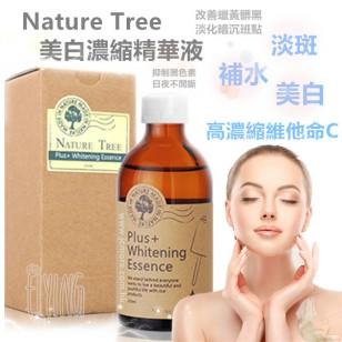 NATURE TREE 深層美白濃縮精華液 / 套裝