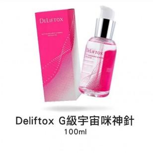 法國Deliftox G級宇宙咪神針(豐胸精華)天然草本升CUP