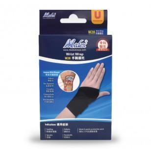 MEDEX手腕腱鞘炎(媽媽手)護托(W28)【不能夾單 同牌子除外】