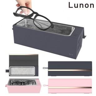 Lunon 可擕式防水皮革超聲波清洗器(內置電池版)