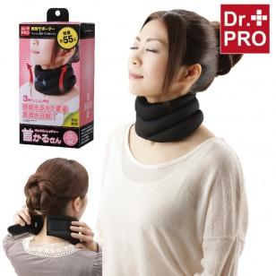 Dr. Pro 頸部承托軟墊 低頭族必備恩物 老幼居家工作適用 - 黑色