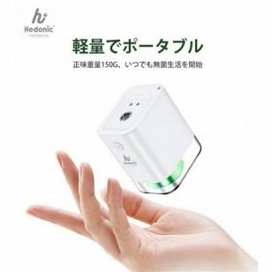 日本 Hedonic 自動感應消毒噴霧器 環保節能 紅外線自動感應