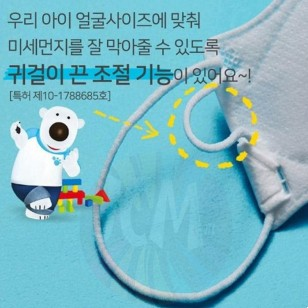 LG AIR WASHER 小企鵝可調節小童KF94口罩(5片裝)