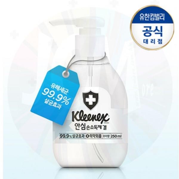 韓國建力士醫護專用消毒99.9%搓手液 250ml