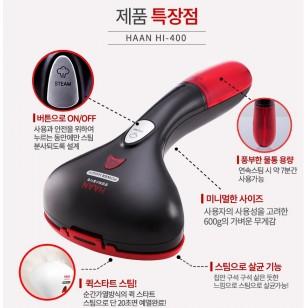 韓國超熱賣掛燙機 HAAN 快速預熱 輕巧殺菌消毒除螨