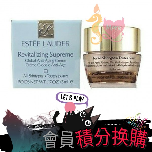 Estee Lauder Revitalizing Supreme Global Anti Aging Cream 超智慧乳霜
