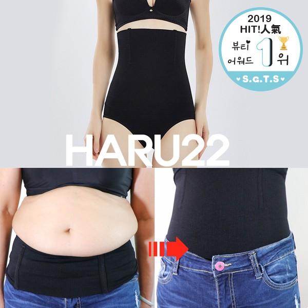 HARU22 S MAKER 魔塑褲 BODY SHAPER
