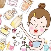 Perfume 香水